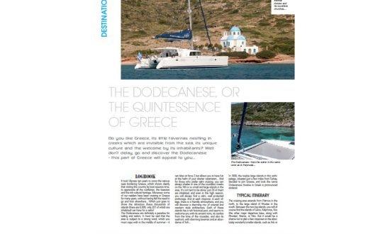 screenshot of greece article